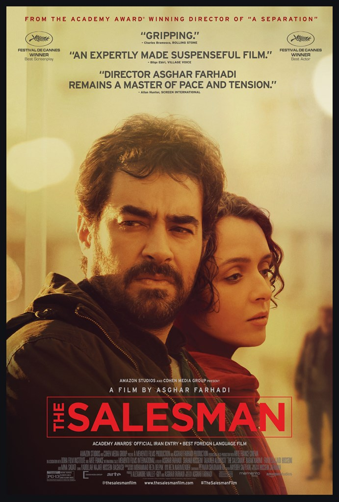 Poster for The Salesman