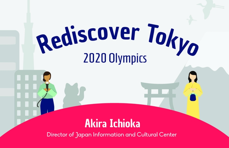 "Poster for ""Rediscover Tokyo"" event featuring Akira Ichioka from the Consulate-General of Japan in San Francisco"