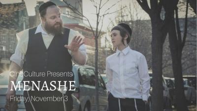 "CineCulture Presents ""Menashe"" Friday, Nov. 3"