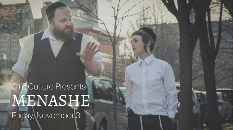 "CineCulture Presents ""Menashe"" Friday, Nov. 3"