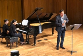 "Mark Nuccio plays clarinet with Wendy Chen on piano during ""Celebrating 30 Years of Clarinet"""