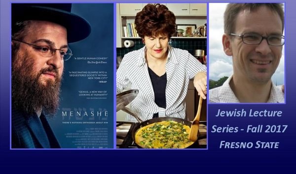 Jewish Lecture Series