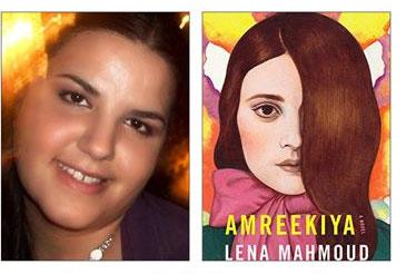 Lena Mahmoud