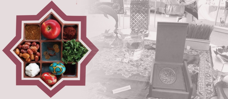 Nowruz exhibition