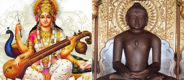 Images: Hindu Goddess Saraswati calendar art; Shri 1008 Mahavir Swami by Dayodaya.