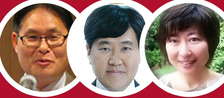 Faces of Dr. Ryan Shin, Dr. Jaehan Bae, and Dr. Maria Lim